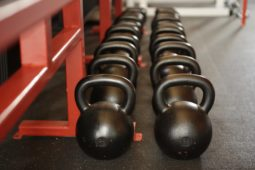 Talking Weights 04: Stop making a noise and get results with the cowbell